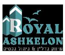 """בניית אתר תדמיתי לחברת נדל""""ן רויאל אשקלון"""